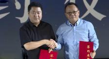 華夏電影CINITY品牌發布 博納總裁于冬宣布支持新技術升級