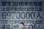 周迅吴镇宇神仙吵架 《保持沉默》曝残酷数据海报