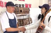 星光队员姚晨走进正安 县委书记盼望更多章鱼彩票公众人物助力宣传