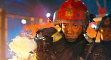 周游电影:自带光环的《烈火英雄》煽情手法适得其反?
