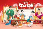 8月27日,暑期档宠物向喜剧动画电影《女王的柯基》在北京博纳国际影城举行电影首映礼。现场助阵的两只柯基更是引来不少观众驻足合影。大银幕上的首席狗狗雷克斯在线下也是圈粉不少。