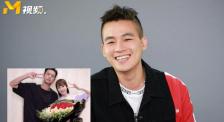 """杨紫和李现""""在一起了"""" 欧豪微微一笑:希望你们幸福!"""