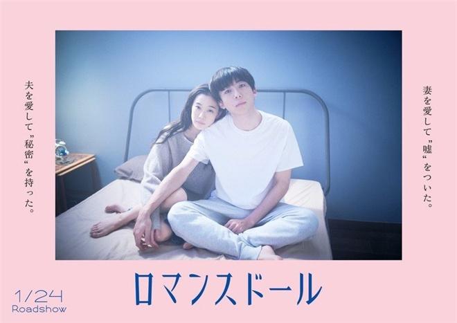 苍井优和高桥一生的秘密 《爱情人偶》曝定档海报