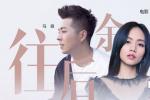 新式爱情观!《逗爱熊仁镇》发布MV《往后余生》