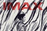 《诛仙I》曝IMAX版海报 肖战变热血少年逆天改命