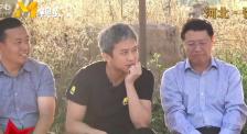 """邓超边走边想来张北拍电影 这里""""风景美、故事多"""""""