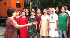 《我和我的祖国》首场电影发布 武汉阿姨合唱彩排精神抖擞