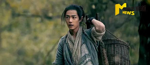 【中国电影报道第255期精彩推荐】《诛仙I》在京首映 肖战等主创集体感慨拍摄不易