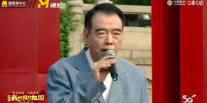 《我和我的祖国》七城首映 总导演陈凯歌祝福祖国