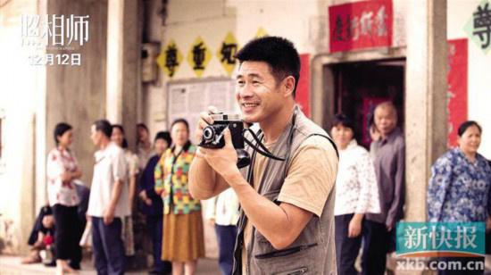 广东优秀电影主题展映活动近期启动