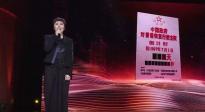 薛晓路介绍国史见证物 对香港恢复行使主权倒计时牌亮相