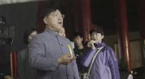 《我和我的祖國》曝《前夜》特輯 文雋監制《幸福的味道》杭州開機