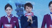《中國機長》北京首映 《開國大典》4K修復過程獨家探訪