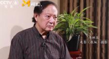《农奴》主创深入西藏体验生活 大胆使用黑白胶片创作