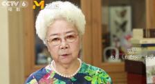 银幕上的新中国故事——老艺术家们讲述《白毛女》创作由来