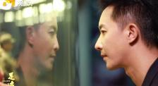 《足迹》第六集幕后 韩庚看《智取威虎山》陷入沉思