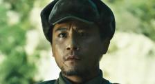 《我的战争》刘烨豪迈发声 战士们英勇迎战