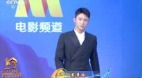 黄景瑜亮相闭幕式红毯 担任丝绸之路电影节青年形象大使