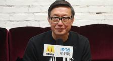 品道刘伟强:要永远像一个学生,像一个小朋友