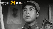 为了新中国前进! 老战友深切怀念英雄董存瑞