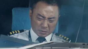 """《中国机长》原型:""""可能真是我最后一班了"""""""