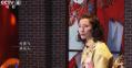 《足跡》第三十五集 何賽飛回顧70年經典戲曲片