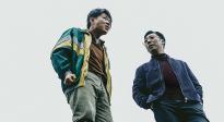 """《受益人》正片片段 大鹏、张子贤""""审讯""""现场演技惊艳"""
