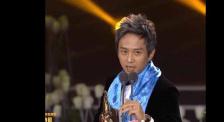 """第31届中国电影金鸡奖 邓超获奖""""无话可说"""""""