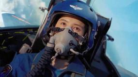 《我和我的祖国》宋佳第一次看飞行员起飞落泪