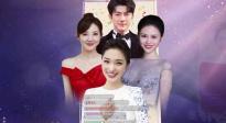 《足迹》收官喜获一致好评 电影频道推出金鸡奖84小时5G直播
