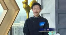 青年演员王锵来了!平面模特出身如何与电影结缘?