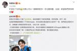 张韶涵与吴克群偶遇 喜聊新歌:希望我们很快再见