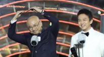《气球》获最佳影片奖 徐峥、邓超登台欢乐开奖