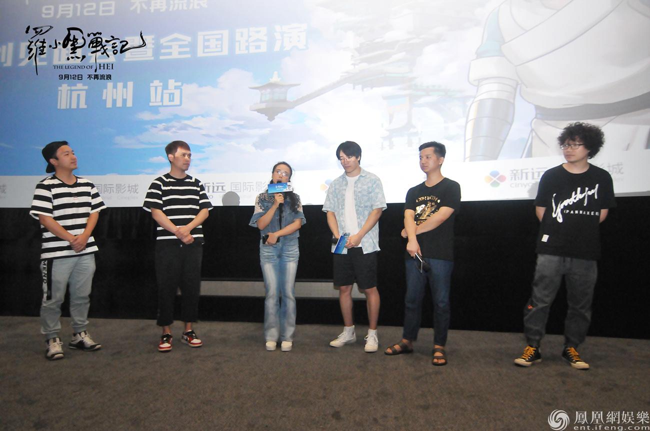 《羅小黑戰記》杭州路演人氣爆棚 動畫同仁盛贊影片