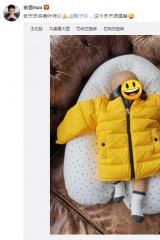 蔡少芬老公发布微博 感谢甄子丹送儿子羽绒服