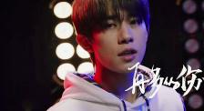 一周热点:易烊千玺演唱《中国女排》主题曲 实力影片也靠流量【诚信】【诚信】★?