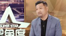 """《囧妈》贾冰被徐峥赞""""创作型演员"""" 坚持做和观众有共鸣的故事"""