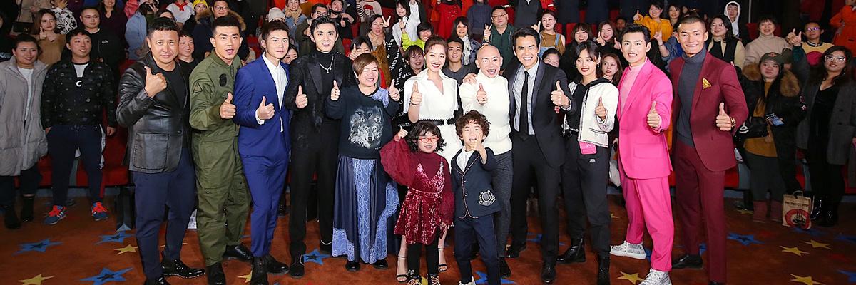 《紧急救援》首映 彭于晏感谢与林超贤四度合作