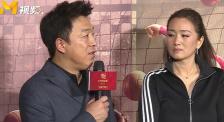 《奪冠》首映禮黃渤教科書式說話技巧 鞏俐、陳可辛聽完都笑了