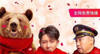 《囧媽》網絡首播,徐崢喜劇片真的合家歡了嗎?