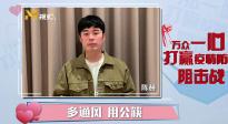 陈赫:疫情刻不容缓 向一线医护人员致敬