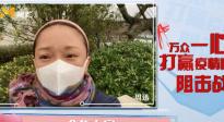 周迅:出门请一定要戴口罩 向全国的医务人员致敬!