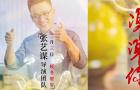 張藝謀導演團隊豎屏美學系列賀歲片
