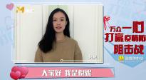 倪妮、姜宏波等明星心系武漢 呼吁共同打贏防疫戰