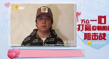 潘粤明:感谢奋斗在一线的医护人员 请你们一定要保护好自己