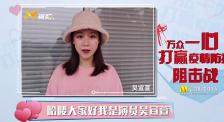 吴宣萱:大家一定要重视疫情 同时也不必引起过度的恐慌