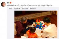 朱丹晒周一围陪女儿搭积木照片 称已在酒店半个月