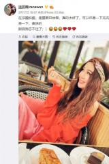 溫碧霞赴法國拍電影 曬品嘗甜品照片少女感十足