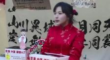 电影人积极支援湖北 《两地书》郭帆导演致敬日本鞠躬女孩