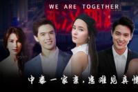让世界知道我的爱 泰国群星录制视频为中国加油